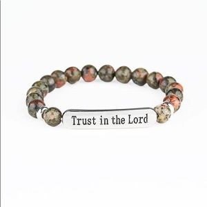 Paparazzi trust in the lord stretchy bracelet
